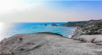 Paphos property for sale